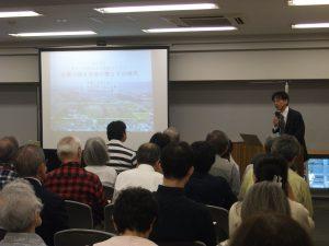 「木簡が語る奈良の都とその時代」