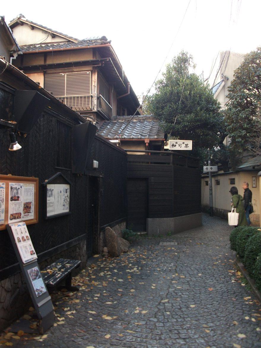 東京ウォーク第10弾 レトロでモダンな石畳のまち 神楽坂を歩く