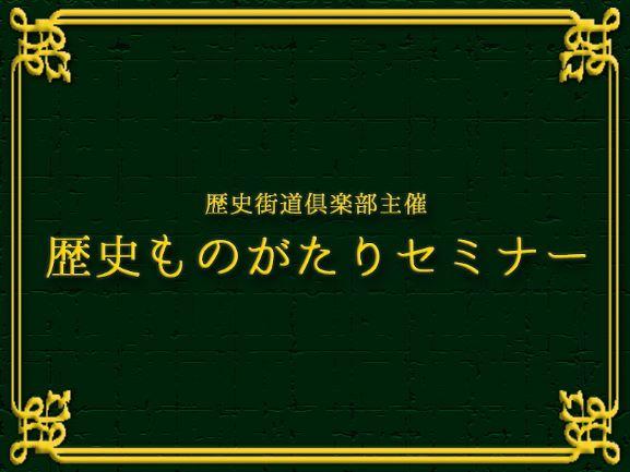木簡が語る奈良の都・平城京とその時代