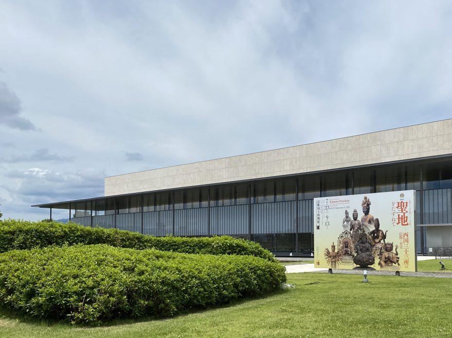 京都国立博物館特別展の内覧会に行ってきました。