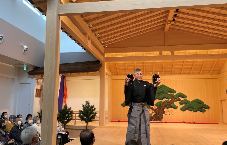 伝統芸能鑑賞会「西宮能楽堂公演『花月』」開催しました。