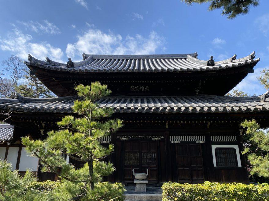 5月15日(土)歴史・文化セミナー 「法隆寺の仏像と聖徳太子信仰」中止・延期について