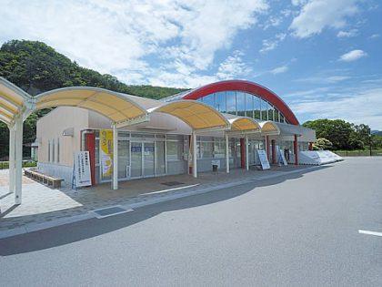 """道の駅""""いながわ"""""""
