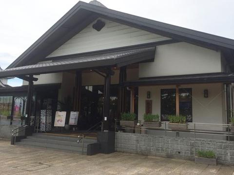 岸和田市二ノ丸広場観光交流センター