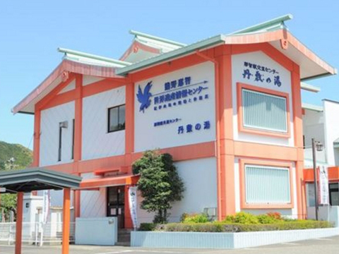 """道の駅""""なち""""(那智駅交流センター)"""