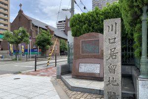 「歴史街道~わたしたちのまちの歴史と文化~」第309回『「大阪みなと物語」大阪・西区、港区』