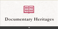 Documentary Heritages